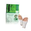 best selling products!gold detox foot patch with adhesive and sticker