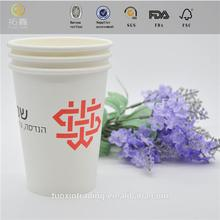 TOP 1 cold drinking paper cup take out hot coffee cups made in China