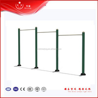 School body building outdoor exercise pull up bar for students