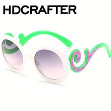 Cool Fashion Cloud Glasses Cute Colorful Kids Sunglasses Children Sun Glass