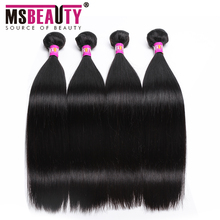100% Remy Double Drawn Brazilian Human Hair Extensions virgin bohemian hair weave
