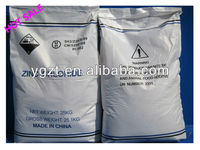 battery grade zinc chloride powder 98% ZnCl2 (CAS No.:7646-85-7 )