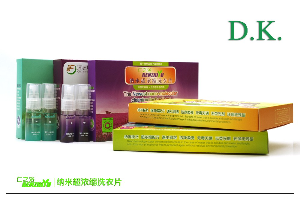 High Quality Super Eco-friendly detergent sheets tablets for washing