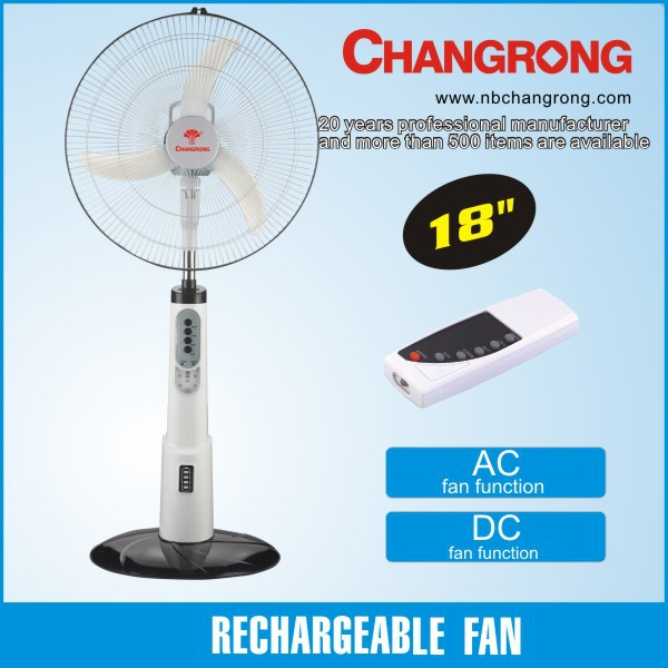 new design emergency powerful remote fan with high quality