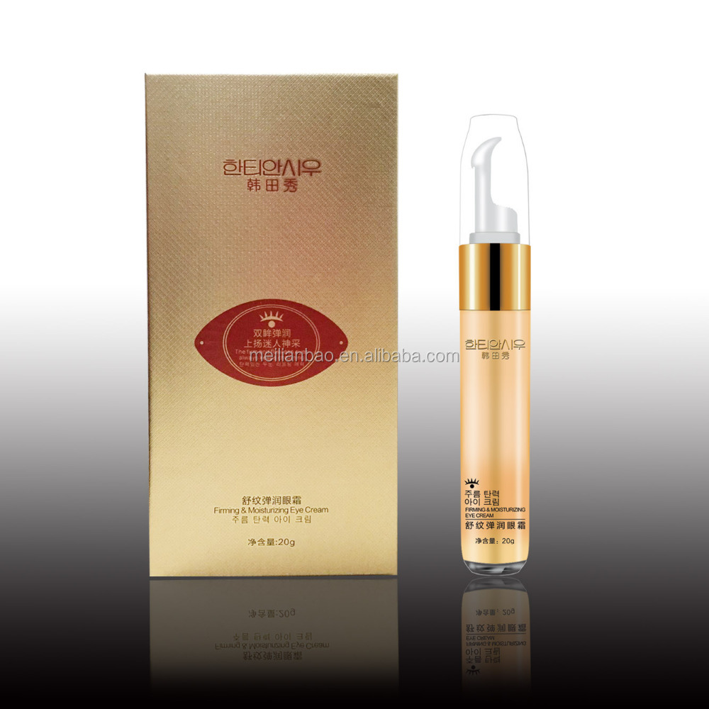 24k Gold Essence Under Eye Dark Circle Cream