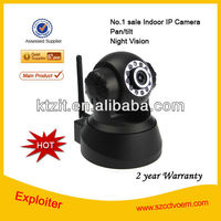 300kp wireless cctv camera system support motion detection