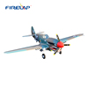 F4U EPO Propeller scale model rc 3d airplane
