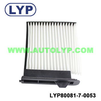 Air <strong>Filter</strong> used for NISSAN TIIDA, USED FOR LIVINA, USED FOR SYLPHY