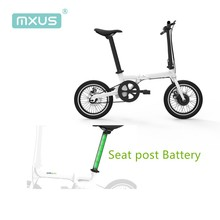 MXUS mini 16inch portable 36v 250w cheap electric folding bike with hidden battery