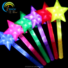 Five-star fluorescent stick super-large concert wedding party party flash props glowing stars electronic night light bar