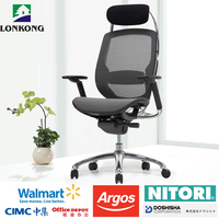 Luxury high back executive mesh swivel chairs