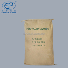 Anionic/Cationic Polyacrylamide--anti corrosion water treatment chemicals