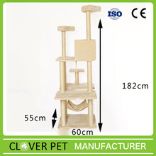 Sisal Cat Product Cat Tree