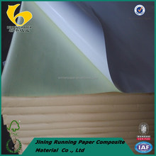 Self Adhesive Cast Coated Paper of Good Quality