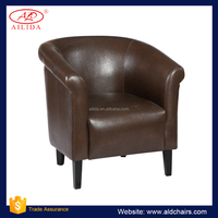 AC-185 pedicure sofa chair patchwork sofa chair