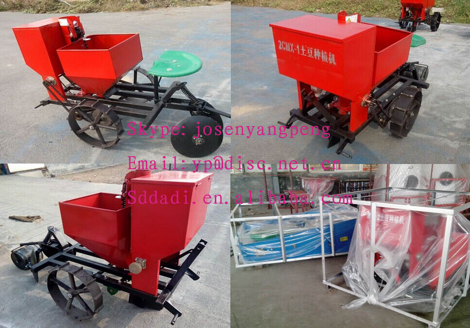 powerful enterprises small potato harvester