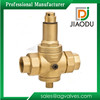 yuhuan industry low price customized forged npt brass female threaded pressure relief valve china