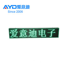 Hot Sale Green Color <strong>Advertising</strong> 16*160 Aluminum Profile for <strong>P10</strong> <strong>LED</strong> Sign <strong>Display</strong>