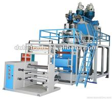Multi-layer Co-extrusion PP Film Blowing Machine