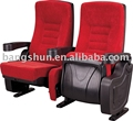 vip cinema chair