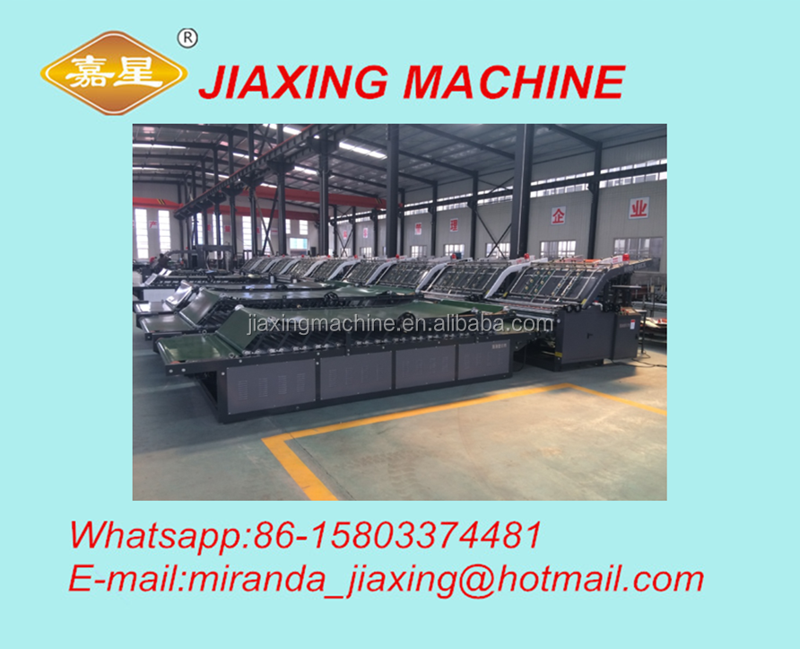 Dongguang Flute Laminator For Corrugated Cardboard Production Line