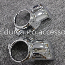 Hot selling Car chrome auto chrome front fog light cover car accessories for NV350