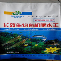 promote the growth of hrimp, crab, shellfish, fish, sea cucumber---Bio-Aqua Provide