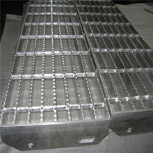 Factory Direct Supply Metal Steps Plain Stair Treads