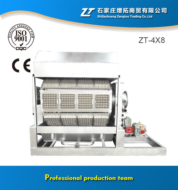 Good 8 Sides Rotary Egg Tray Making Machine Price