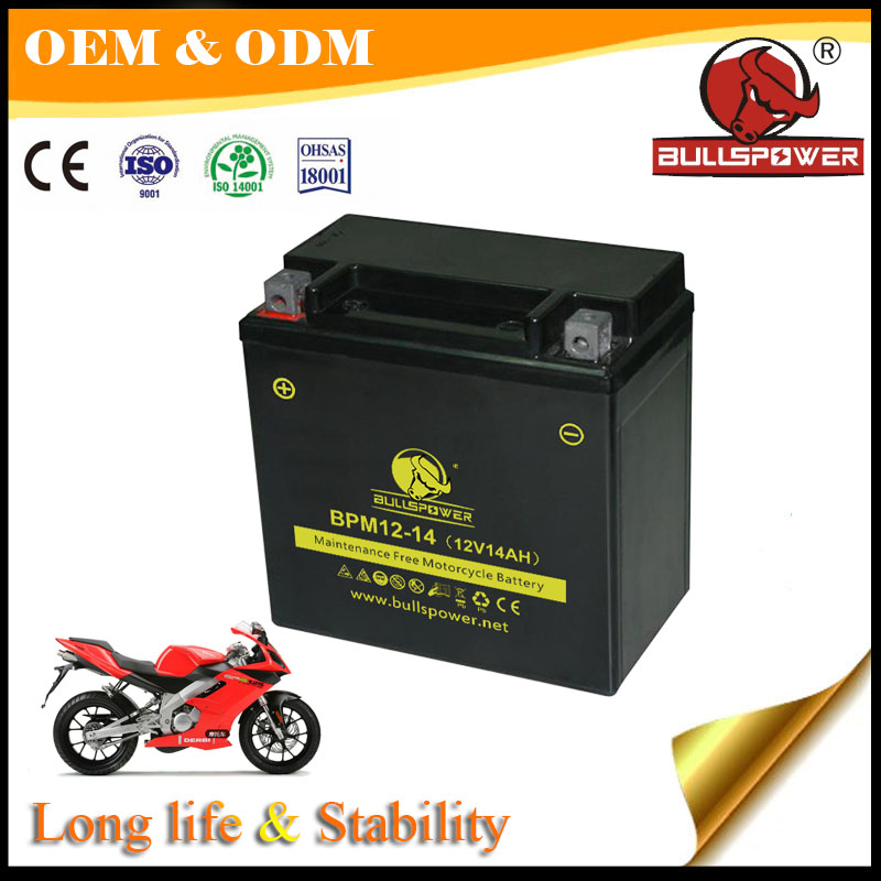12 volt 12v 14ah motorcycle lead acid starter battery