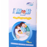Medical Fever Cooling Patch