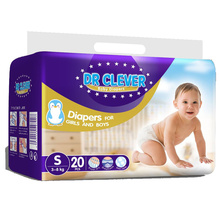 Economic diapers baby,nice baby diapers manufacturer