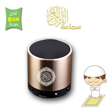 Al quran with bangla translation kaabah player,holy quran speaker with auto azan clock