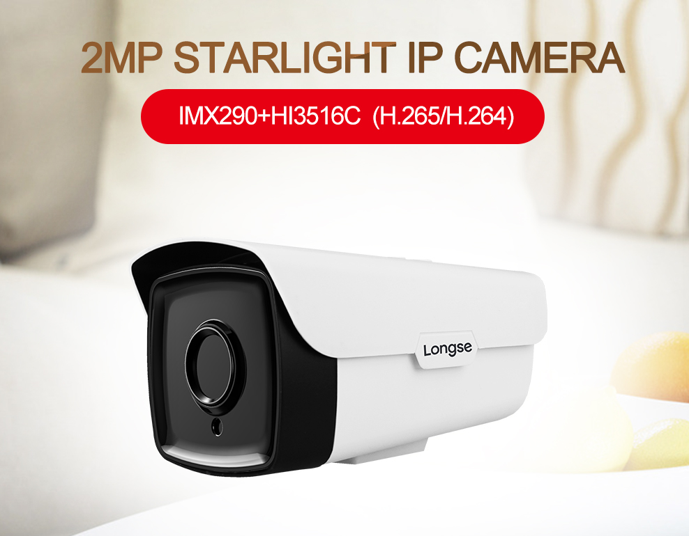 Factory OEM/ODM home security H.265 2MP Starlight IP Camera LBB90SL200TC