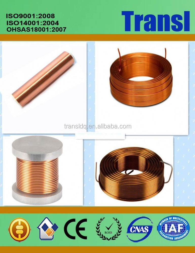 Hot Sell Single Core Copper Wires Crystal Radio Coil /Ferrite Core Antenna Rfid Coil For Am Radio