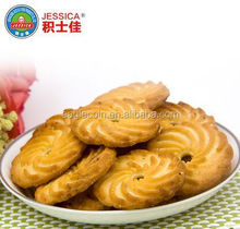 120g Sweet Crispy round shape coconut & raisin biscuits High quality