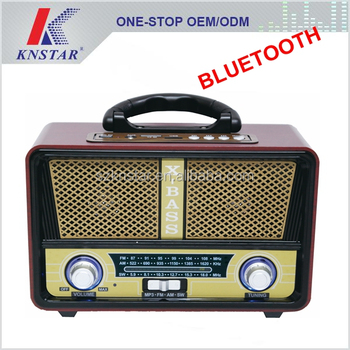 2017 fm am sw bluetooth radio USB TF mp3 player