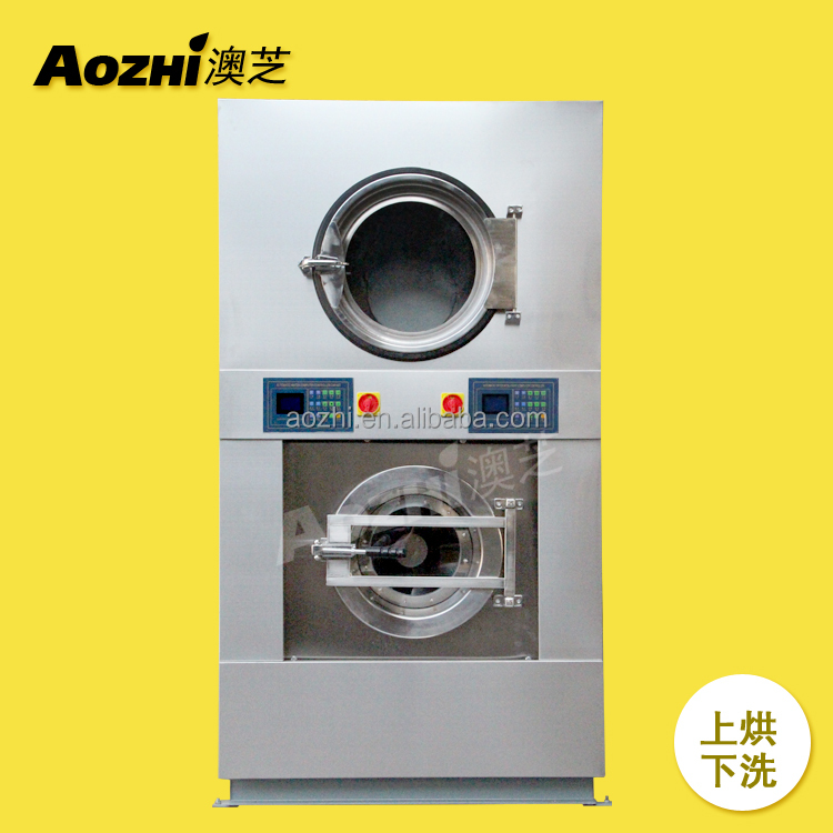commercial coin operated laundry machine price, coin operated laundry washing machine, coin operated stack washer dryer