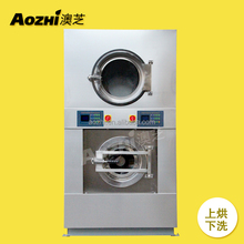 commercial washing machine price laundry washing machine and dryer stacked washer dryer