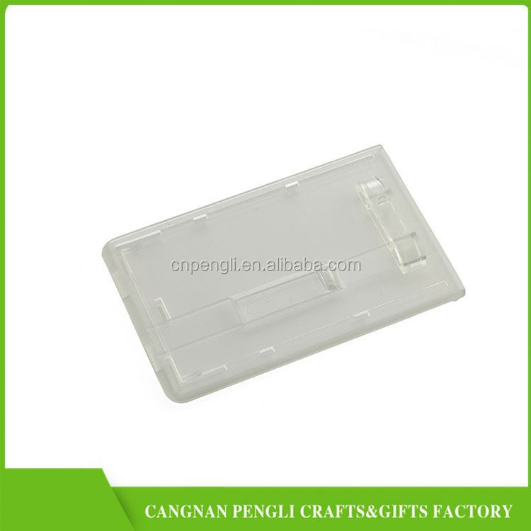 Latest product custom design metro card holder for wholesale