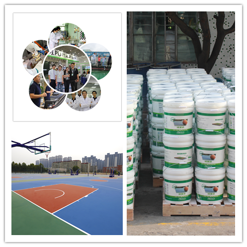 outdoor all weather synthetic epdm Track