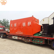 WRFL wood coal biomass rice husk straw pellet fired Hot Air Generator/ hot air dryer furnace