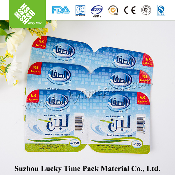 China Supply Cheap Aluminium Yoghurt Foil Lidding For Packing