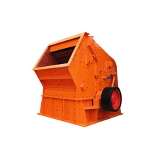 Professional Design Cement Power Irrigation Impact Crusher
