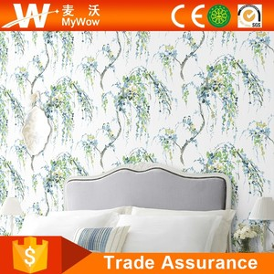 [A7-39C20801] Modern Pure Paper Rest Room Vinyl Wallpaper International Washable Innovations Wallcoverings