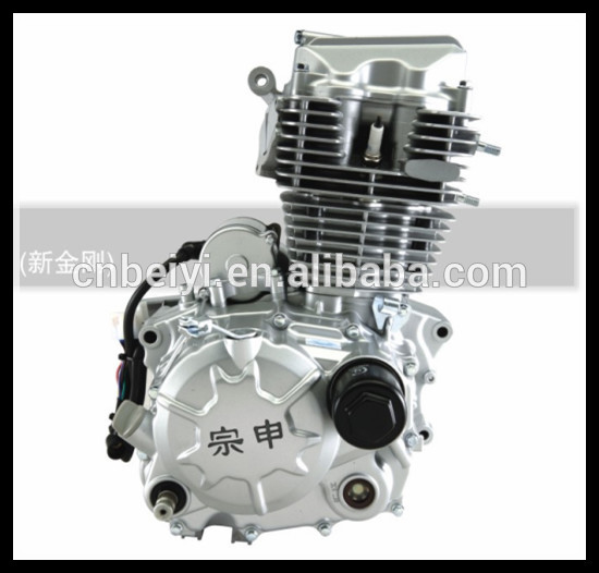 1 Cylinder 4 Stroke Water Cooled Loncin 300cc 3 Wheel Motorcycle Engine