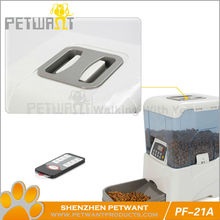 Rechargeable Timed Automatic Pet Feeder