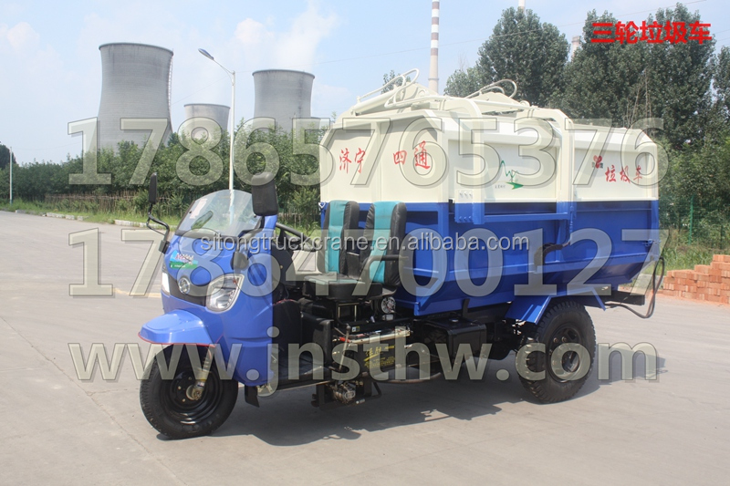 3 cube mini garbage truck ,small trash truck,waste collect truck