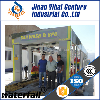 FD09-2A car wash machine price