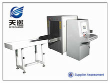 x-ray baggage scanner machine TX-6550 for anti-terrorist